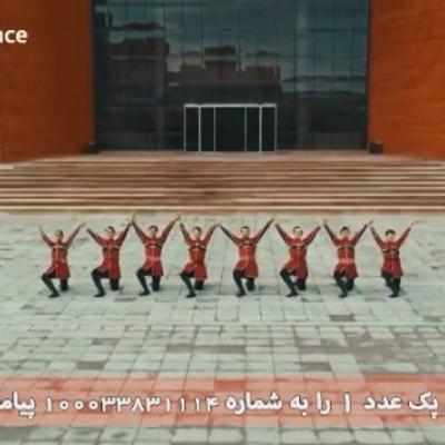 خبر خوش برای علاقمندان رقص آذربایجان