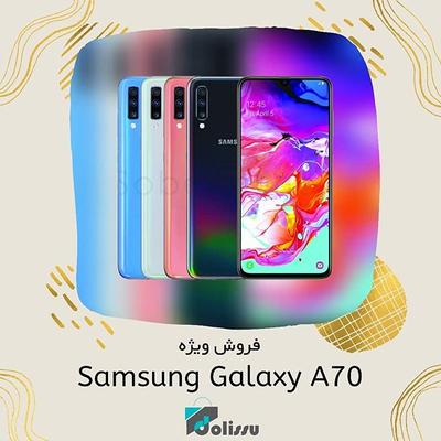 گوشی موبایل Galaxy A70 128GB