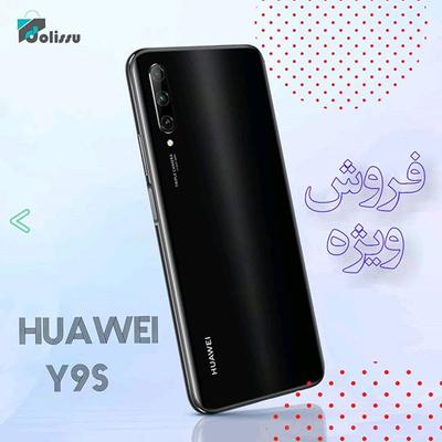 گوشی موبایل huawei Y9s 128GB