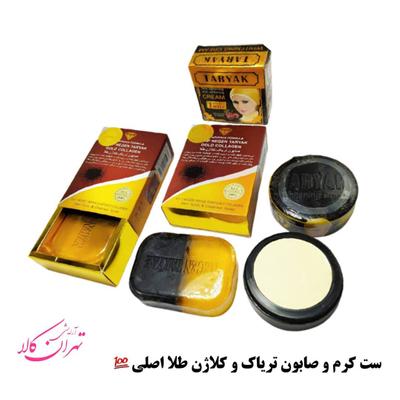 ست کرم و صابون کلاژن طلا و تریاک اصلی