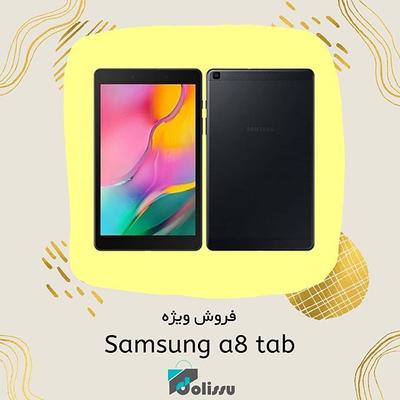 تبلت 2019 Samsung a8 tab