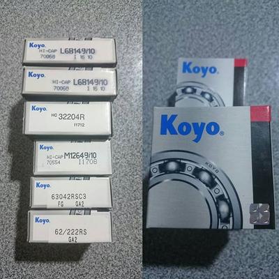 بلبرینگ هوزینگ Koyo 68149
