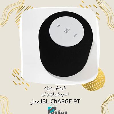 🌟اسپیکر بلوتوثی قابل حمل مدل Charge 9