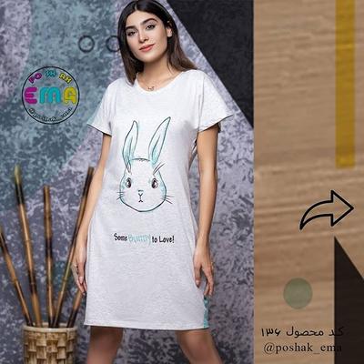 پیراهن خرگوش