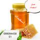 عسل طبیعی اسفیدان