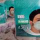 ماسک سه بعدی با گرید حفاظتی kf94