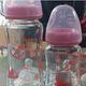 شیشه پیرکس دهانه عریض