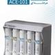 دستگاه تصفیه آب 7 مرحله ای ACE 101