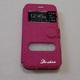 کیف گوشی A5 mini