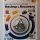 Backup Recovery 2016