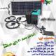 فروش ویژه ژنراتور خورشیدی 20 وات