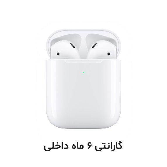 Apple Airpods 2 با 6 ماه گارانتی رسمی