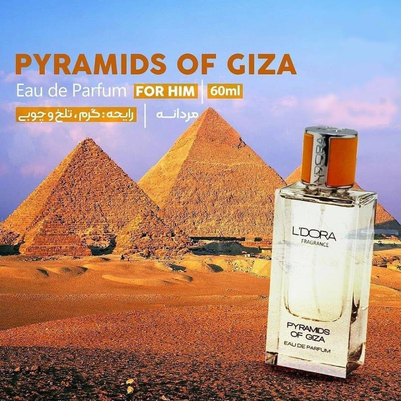 ادوپرفیوم مردانه مدل PYRAMIDS OF GIZA