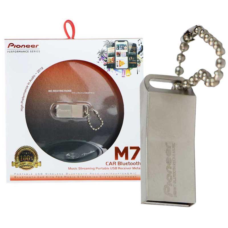 دانگل بلوتوث پایونیر مدل M7 فلزی