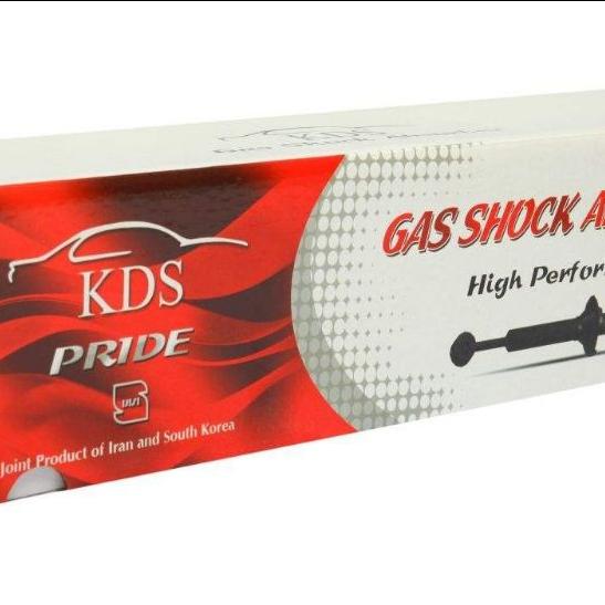 کمک جلو پراید KDS