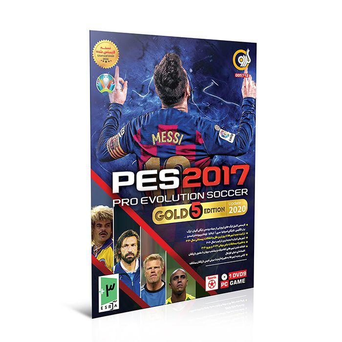 بازی فوتبال PES2017 آپدیت 2021