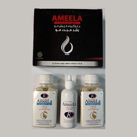 روغن گیاهی آمیلا داروی درمان ریزش مو