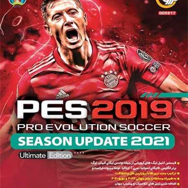 بازی فوتبال کامپیوتر PES 2019 آپدیت 2021