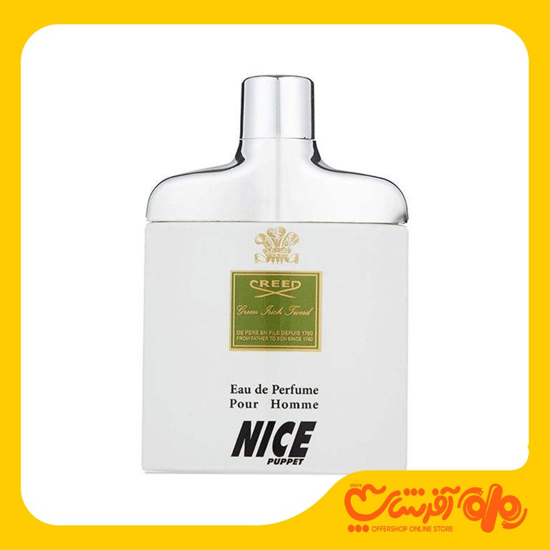 نایس مدل Green Irish 85ml عمده جزئی