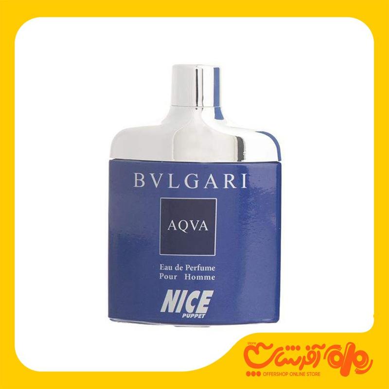 نایس مدل Bvlgari Aqva 85ml عمده جزئی