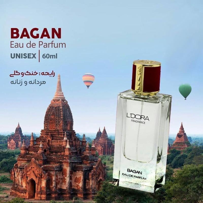 ادوپرفیوم مدل BAGAN