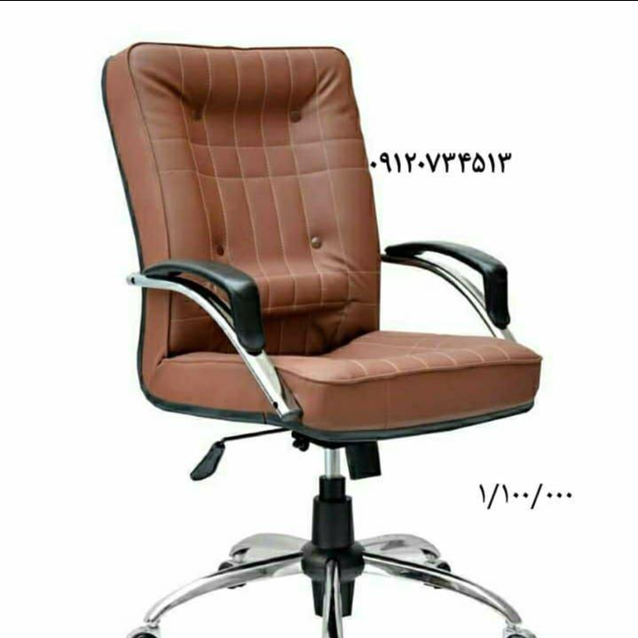 صندلی اداری آسایش