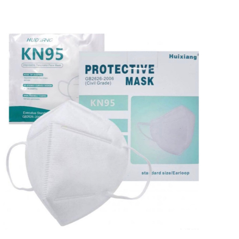 بسته 10 عددی ماسک 5 لایه KN95 چین