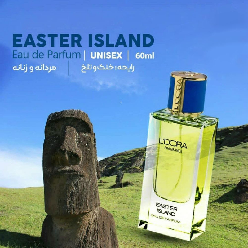 ادوپرفیوم مدل EASTER ISLAND