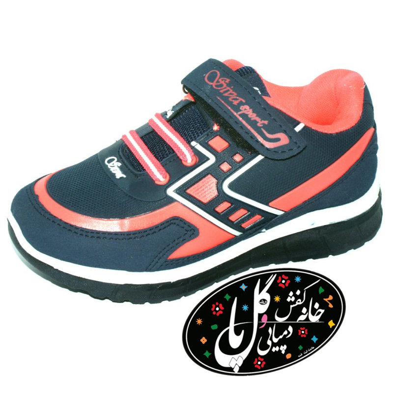 کفش دخترانه ورزشی حمیداسپورت سیوا