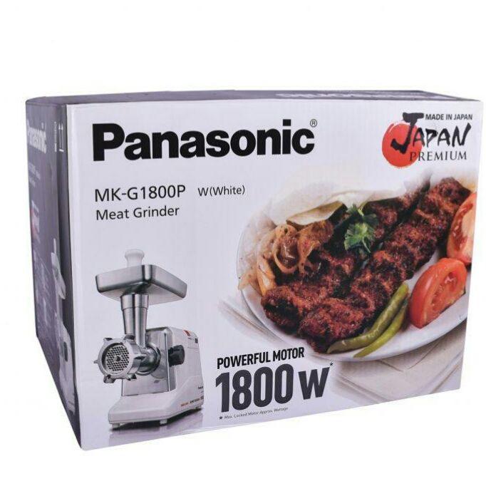 چرخ گوشت پاناسونیک grinder MK G1800p
