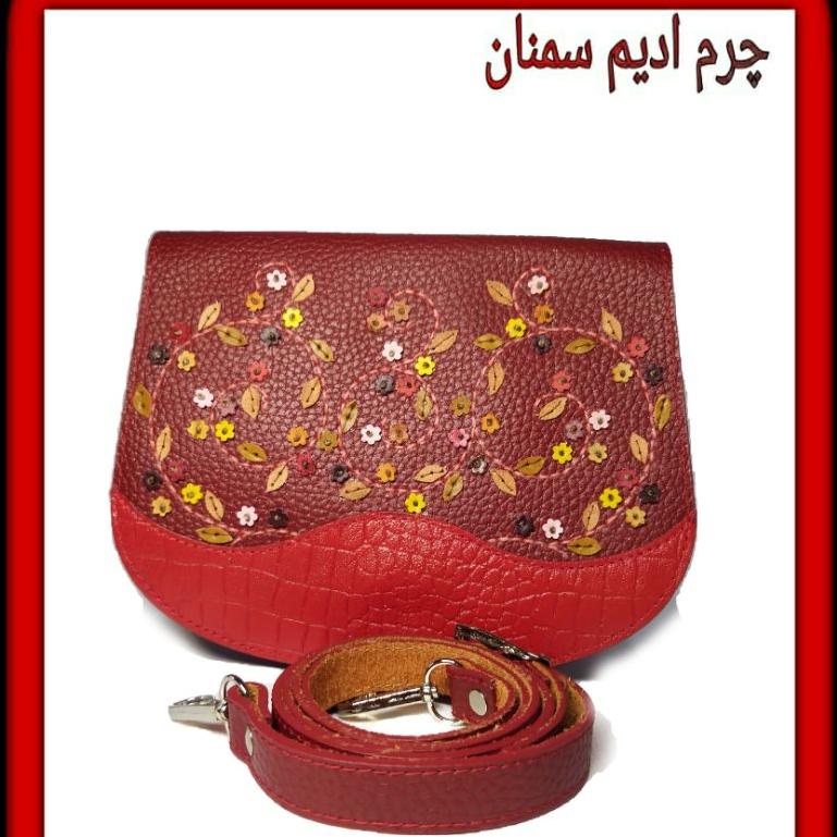 کیف دوشی گلبهار