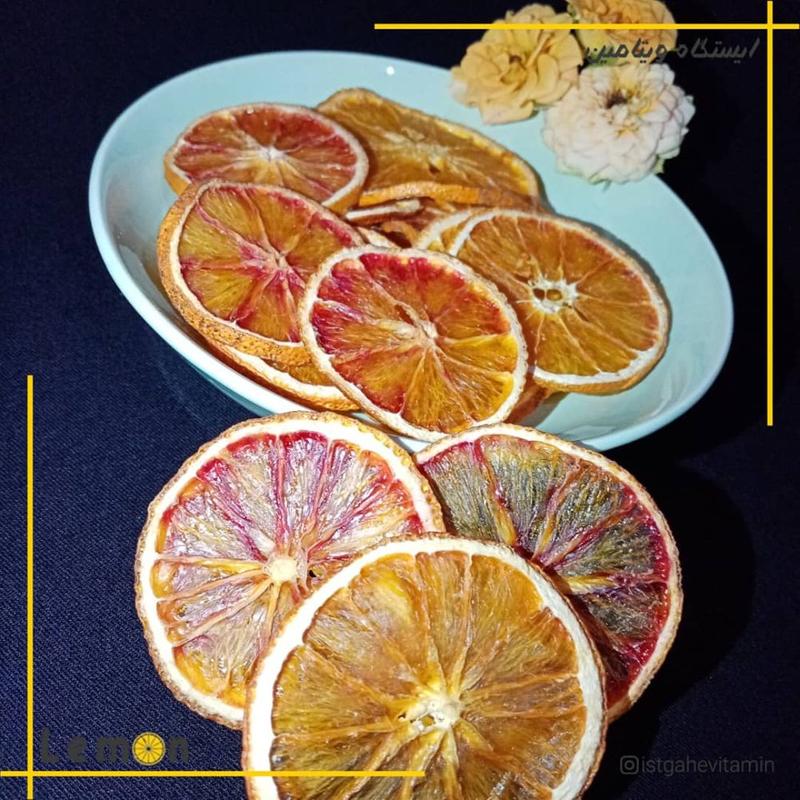 پرتقال خشک