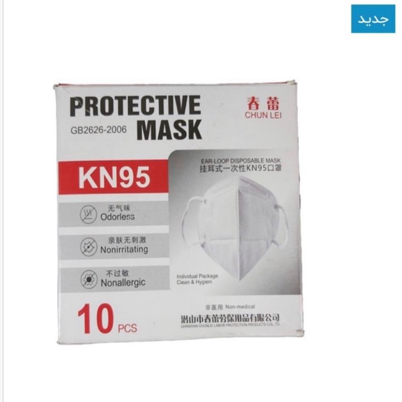 بسته 10عددی ماسک 5لایه KN95 چین