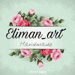 الیمان آرت