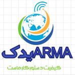 آرما یدک
