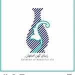 فروشگاه زیبای کهن اصفهان