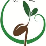 موسسه کشاورزی قاسمیان