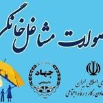 صنایع دستی شیرازی