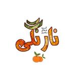 گروه نارنگی