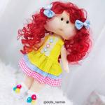 عروسک نارمین