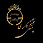 Potengi_gallery