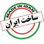 الکترونیک ساخت ایران