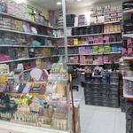 فروشگاه ایرانیان عزیز